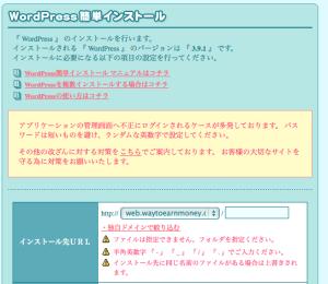 スクリーンショット 2014-06-25 9.06.02
