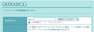 スクリーンショット 2014-06-25 9.04.55