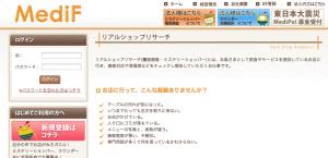スクリーンショット 2014-07-08 10.14.11