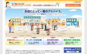 スクリーンショット 2014-07-08 10.53.51