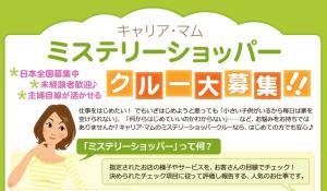 スクリーンショット 2014-07-08 10.09.44