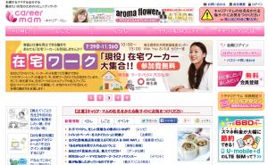 スクリーンショット 2014-07-08 10.09.10
