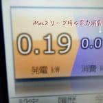 iMacスリープ時の待機電力と電気代はどれくらい?