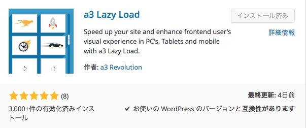 a3Lazy Load