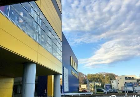 港北IKEA 行き方 バス