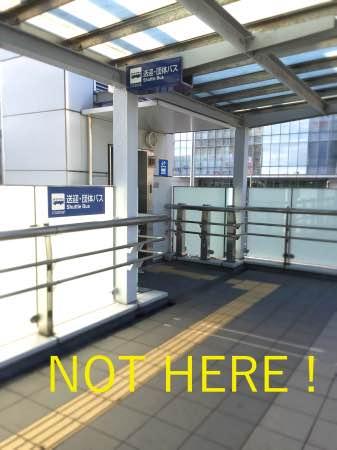 IKEA港北シャトルバス乗り場