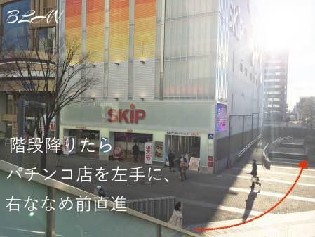 イケア港北 新横浜駅シャトルバス