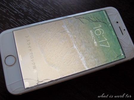 SoftBankiPhone液晶割れる