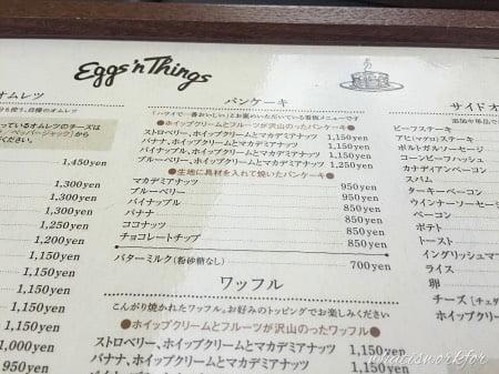 エッグスンシングス川崎店メニュー