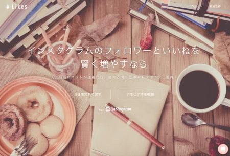 instagram_likes-1