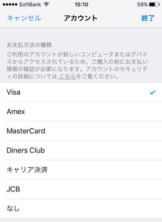SMARTalk電話番号無料取得アプリ