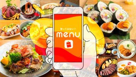 デリバリー&テイクアウトアプリ「menu(メニュー)」