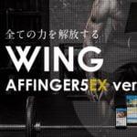 affinger-image-eyecatch